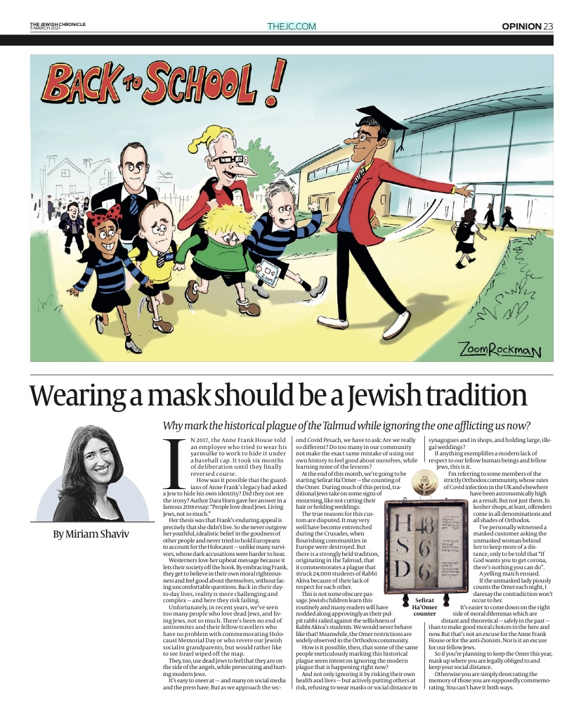 Zoom Rockam - Editorial Cartoons
